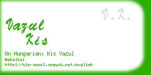 vazul kis business card